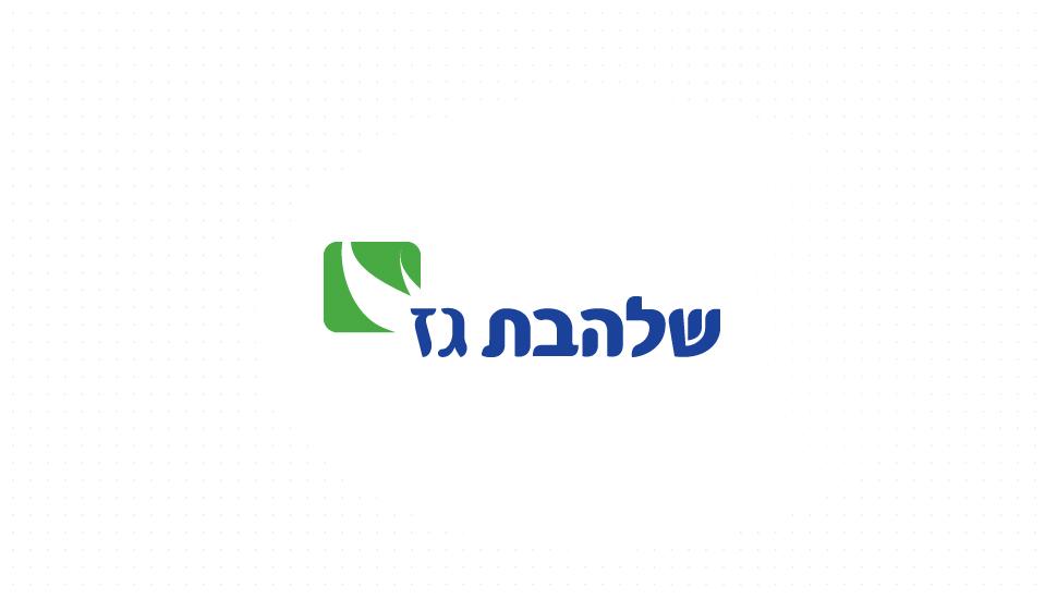 עיצוב לוגו שלהבת גז