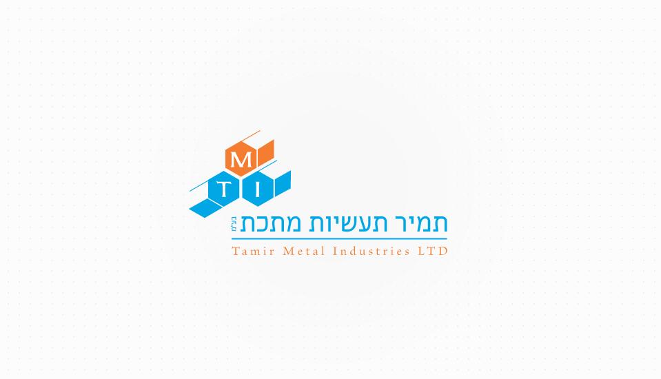 עיצוב לוגו וניירת עסקית לתמיר תעשיות מתכת