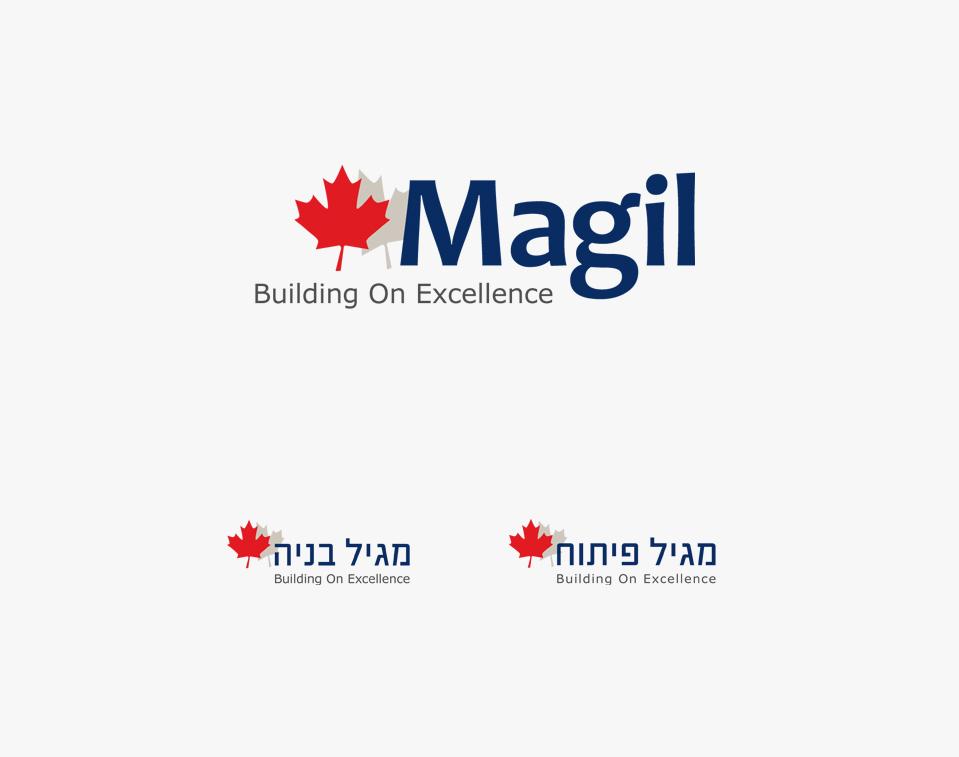 עיצוב לוגו לחברת מגיל פיתוח
