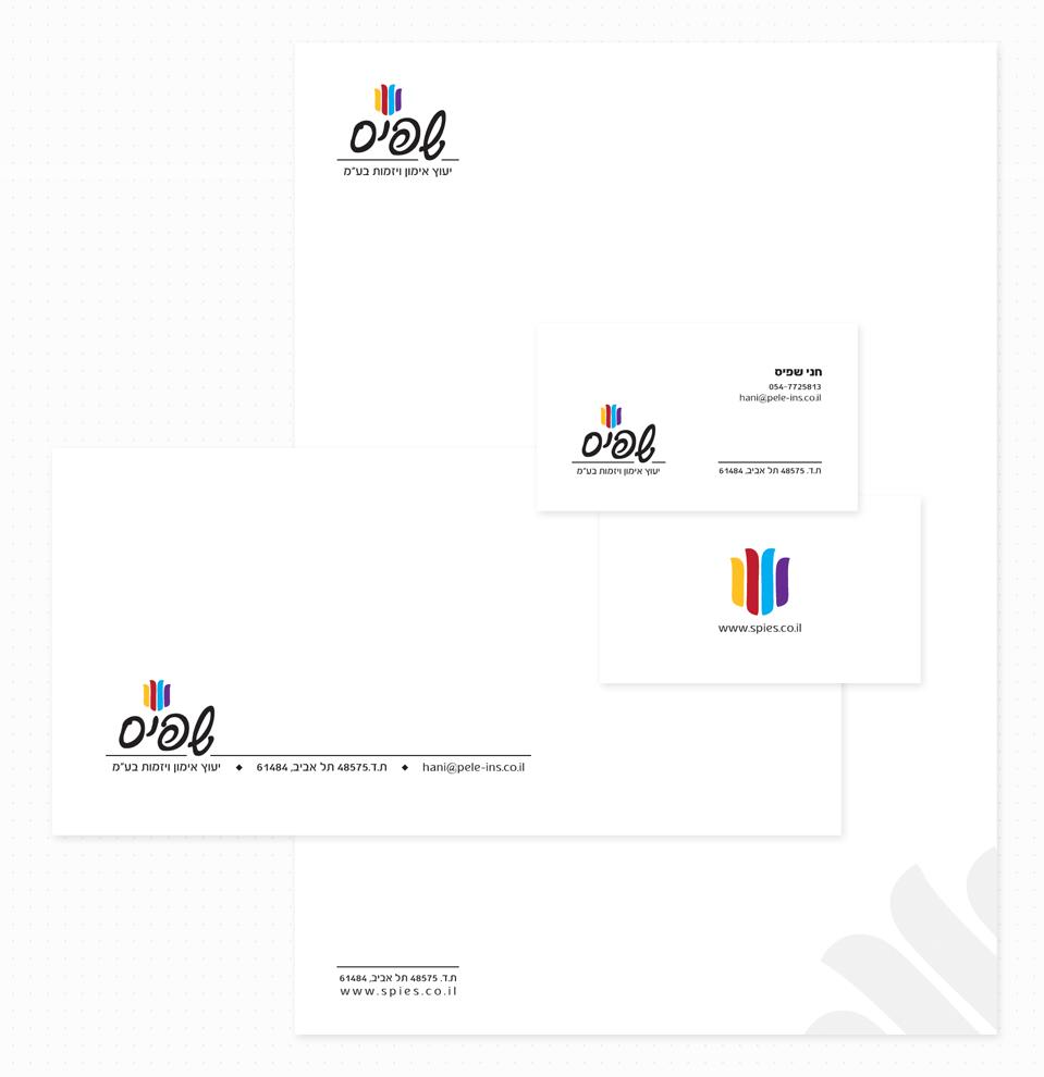 עיצוב נייר מכתבים, עיצוב כרטיס ביקור שפיס