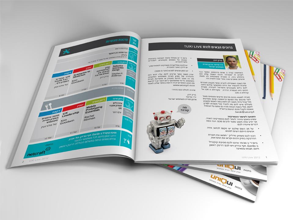 עיצוב חוברת כנס uxi live 2012