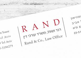 עיצוב לוגו רנד ושות משרד עורכי דין