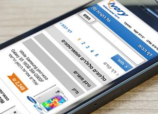 עיצוב ממשק אתר לאייבורי