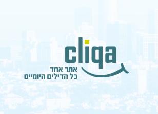 עיצוב לוגו ועיצוב אתר קליקה